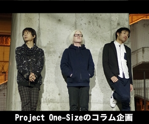 Project One-Sizeのコラム企画